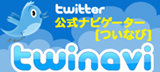 Follow naoyama0501 on Twitter